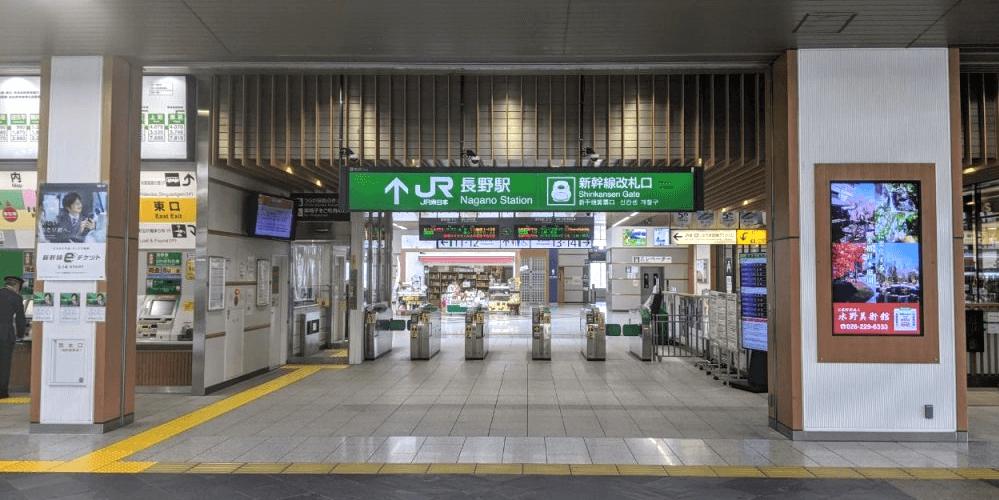 nagano-station-shinkansen-gates-banner-edit