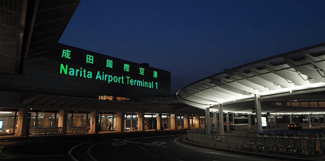 narita-airport-banner-edit
