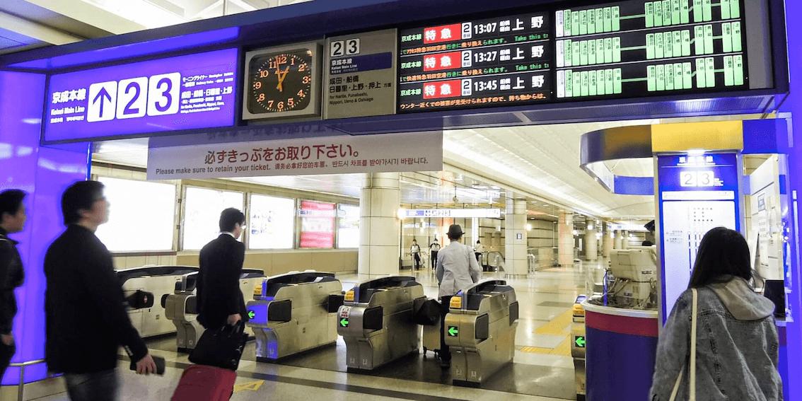 narita-airport-train-access-banner-edit
