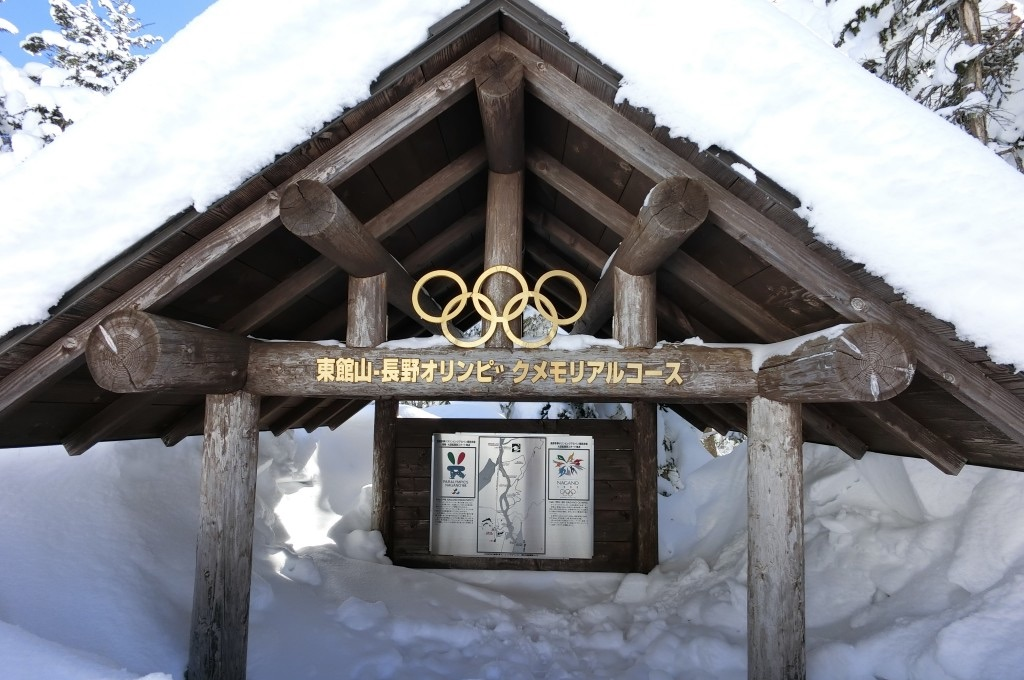 Ski Resorts of the 1998 Winter Olympics