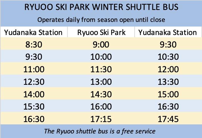 ryuoo-shuttle-bus-timetable