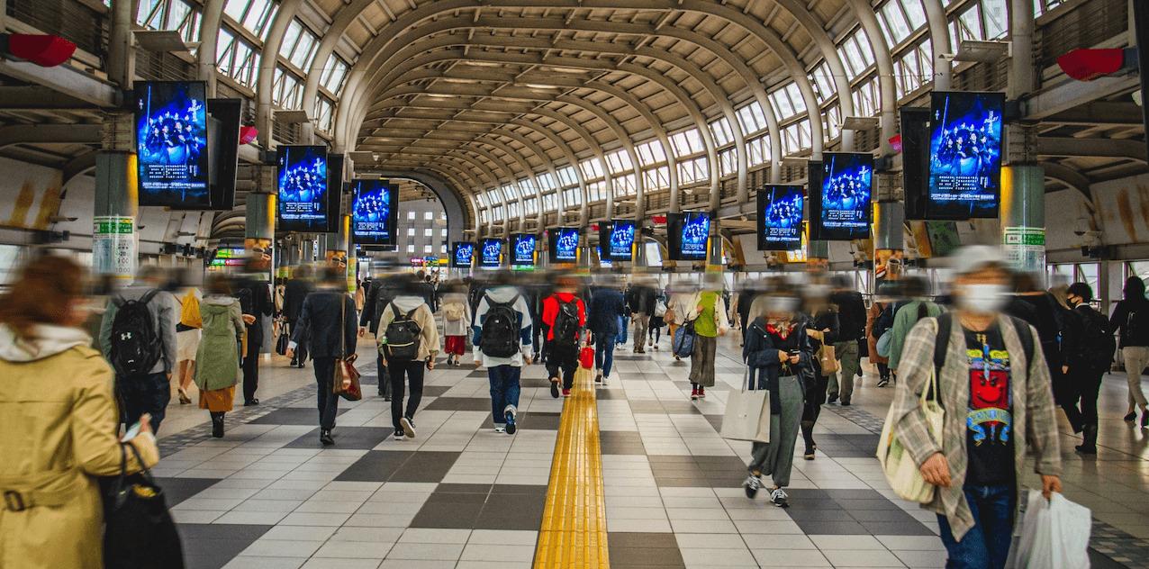 shinagawa-station