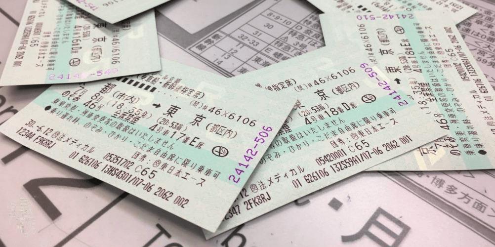 shinkansen-ticket-banner-edit