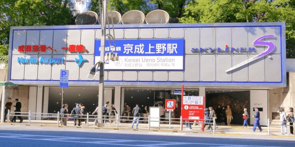 skyliner-keisei-ueno-station-banner-edit