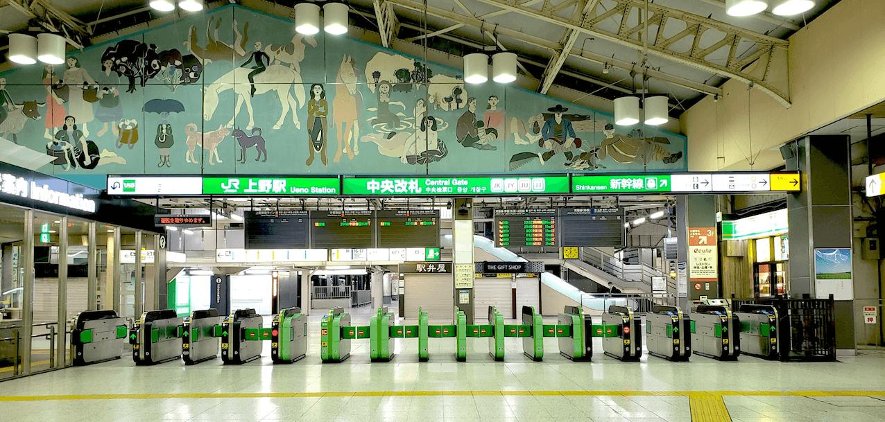 ueno-station-ticket-gates