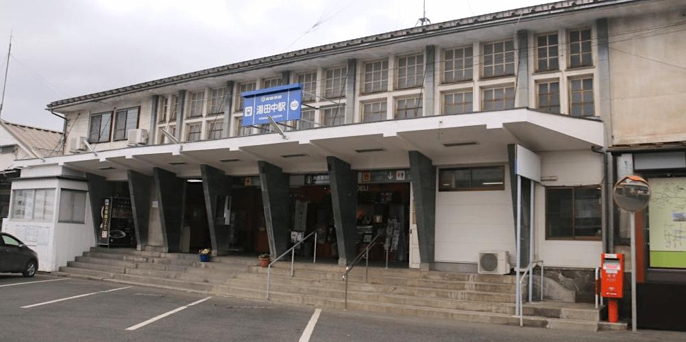 yudanaka-station-banner-edit