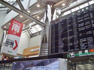 tokyo-narita-airport
