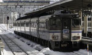 hakuba-station