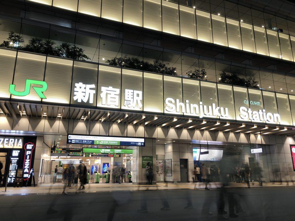 shinjuku-tokyo