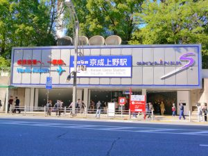 keisei-ueno-station