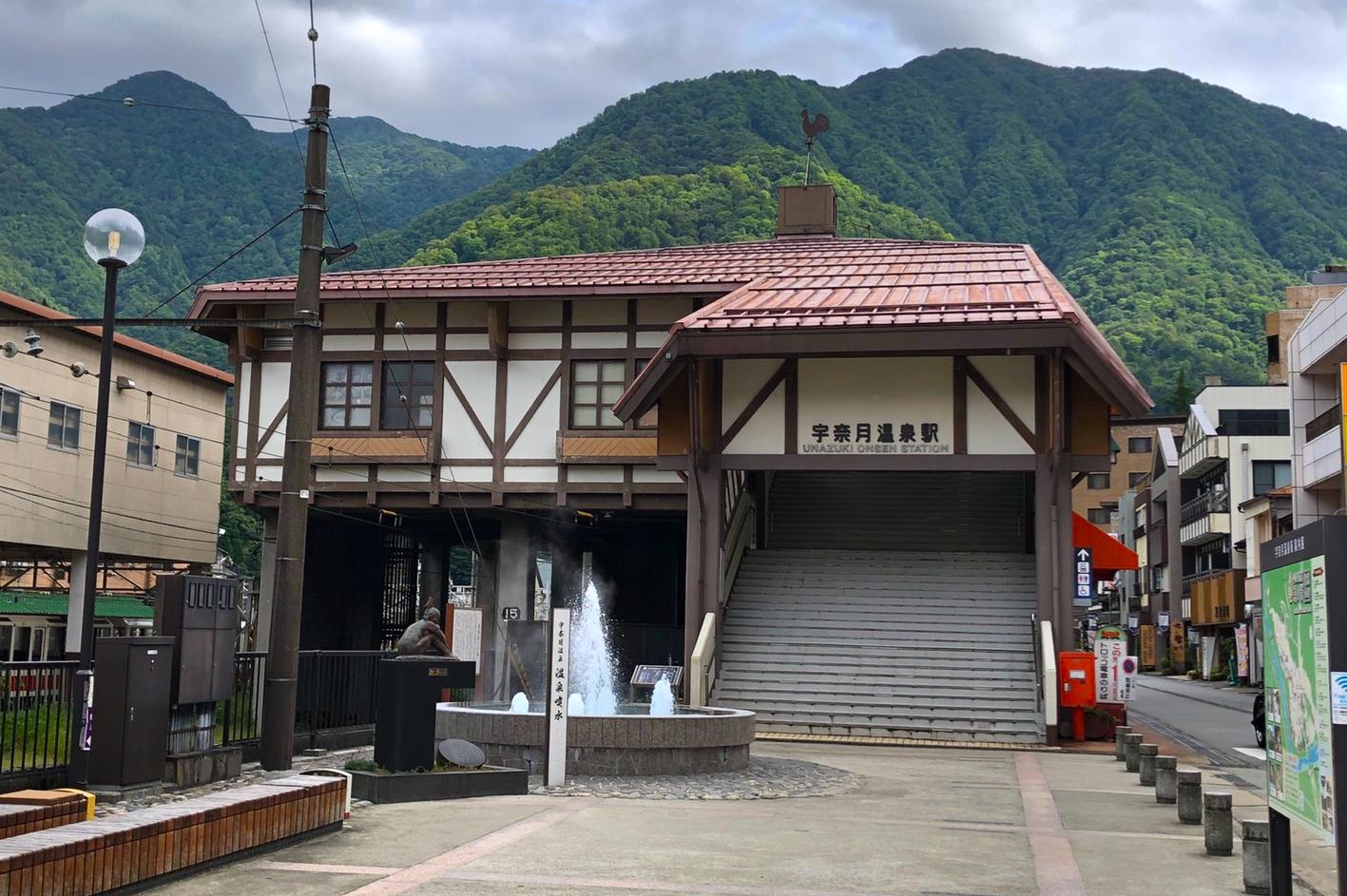 unazuki-onsen-station