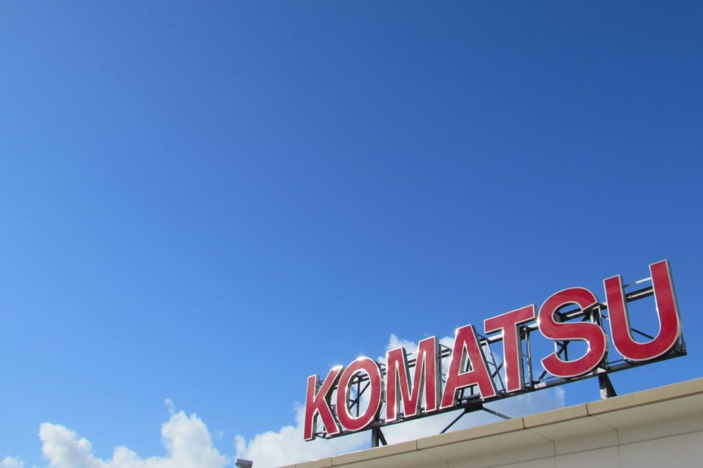 komatsu-airport