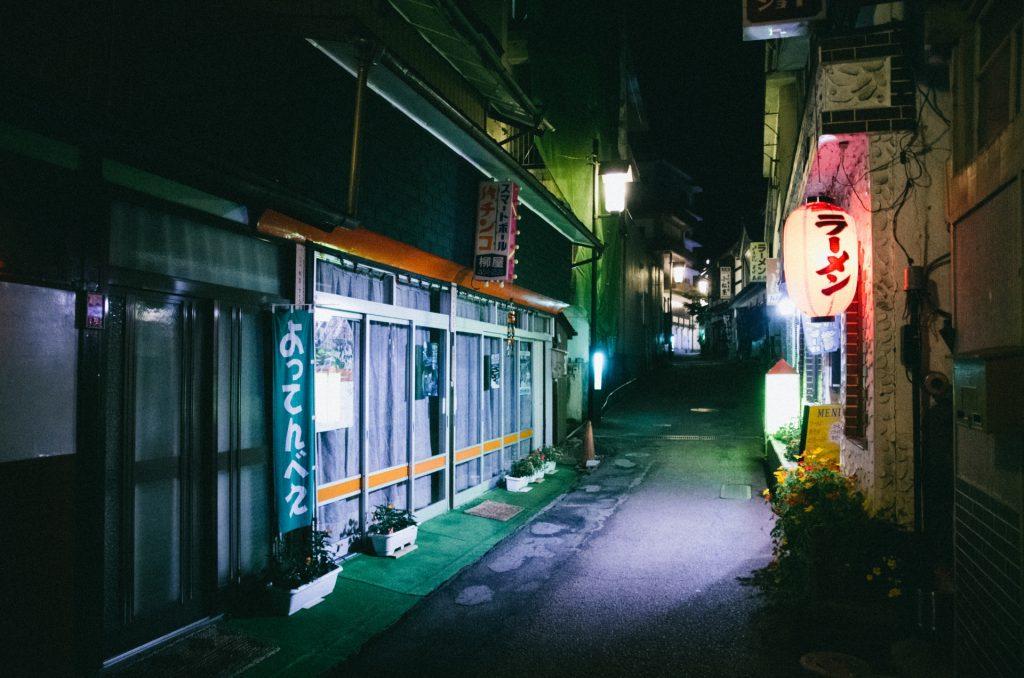 shima-onsen-hot-spring