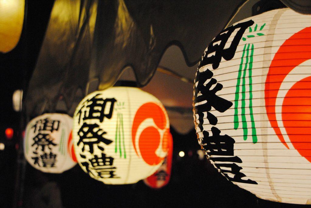 Owara-Kaze-no-Bon-toyama