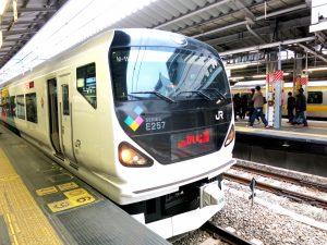limited-express-kaiji