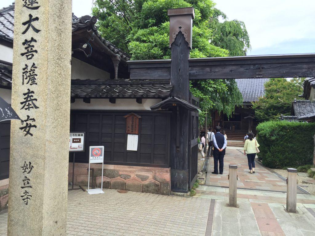 Myoryuji-Ninja-Temple-kanazawa