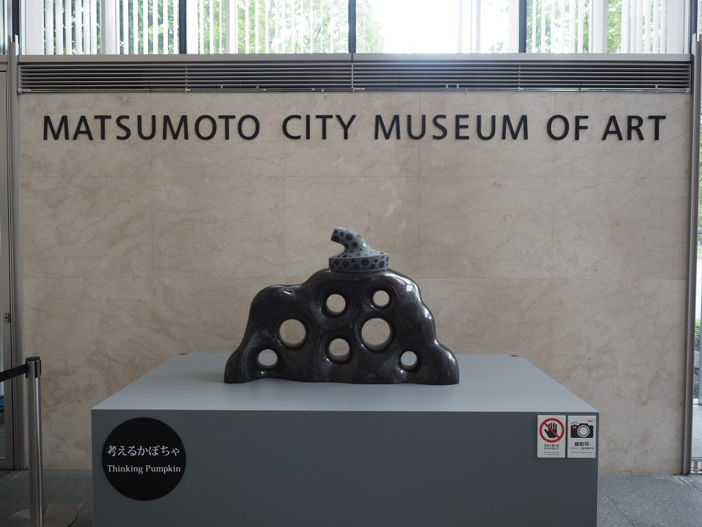 Matsumoto-city-Museum-of-Art