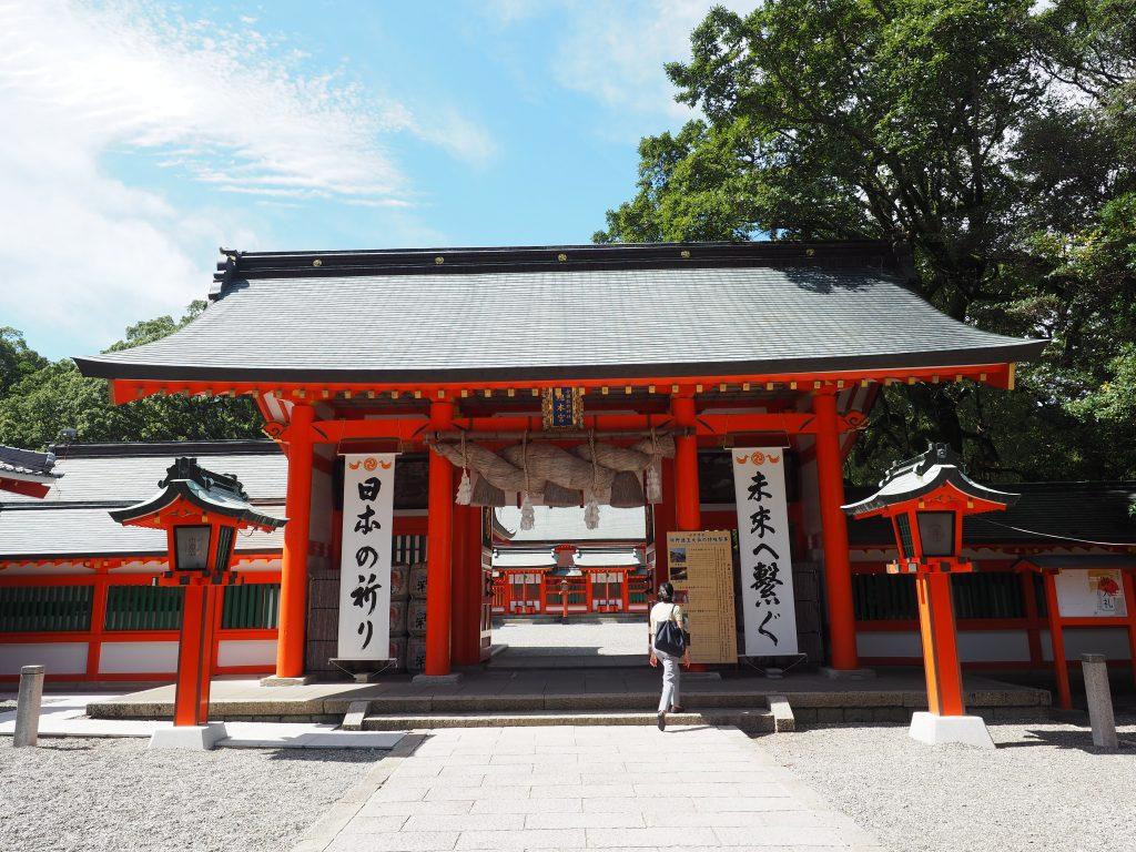 kumano-kodo-Kumano-Hayatama-Taisha