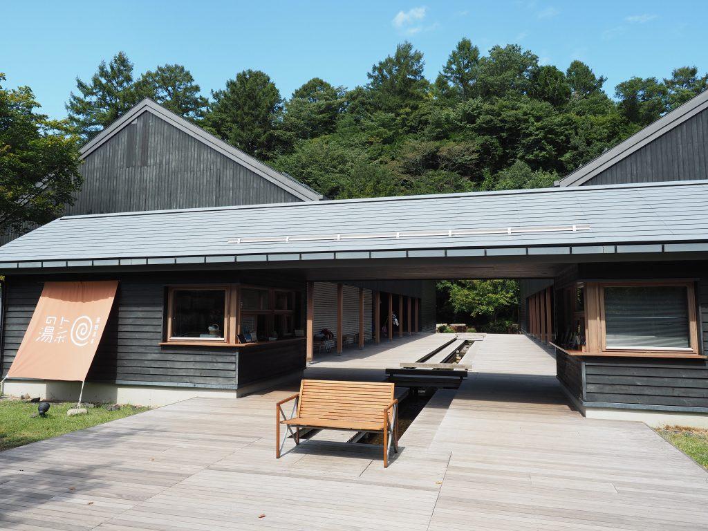 Hoshino's Tombo-No-Yu-karuizawa