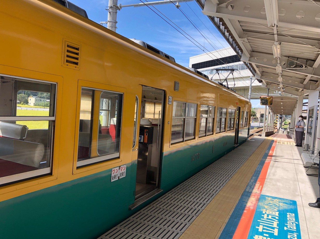 shin-kurobe-station