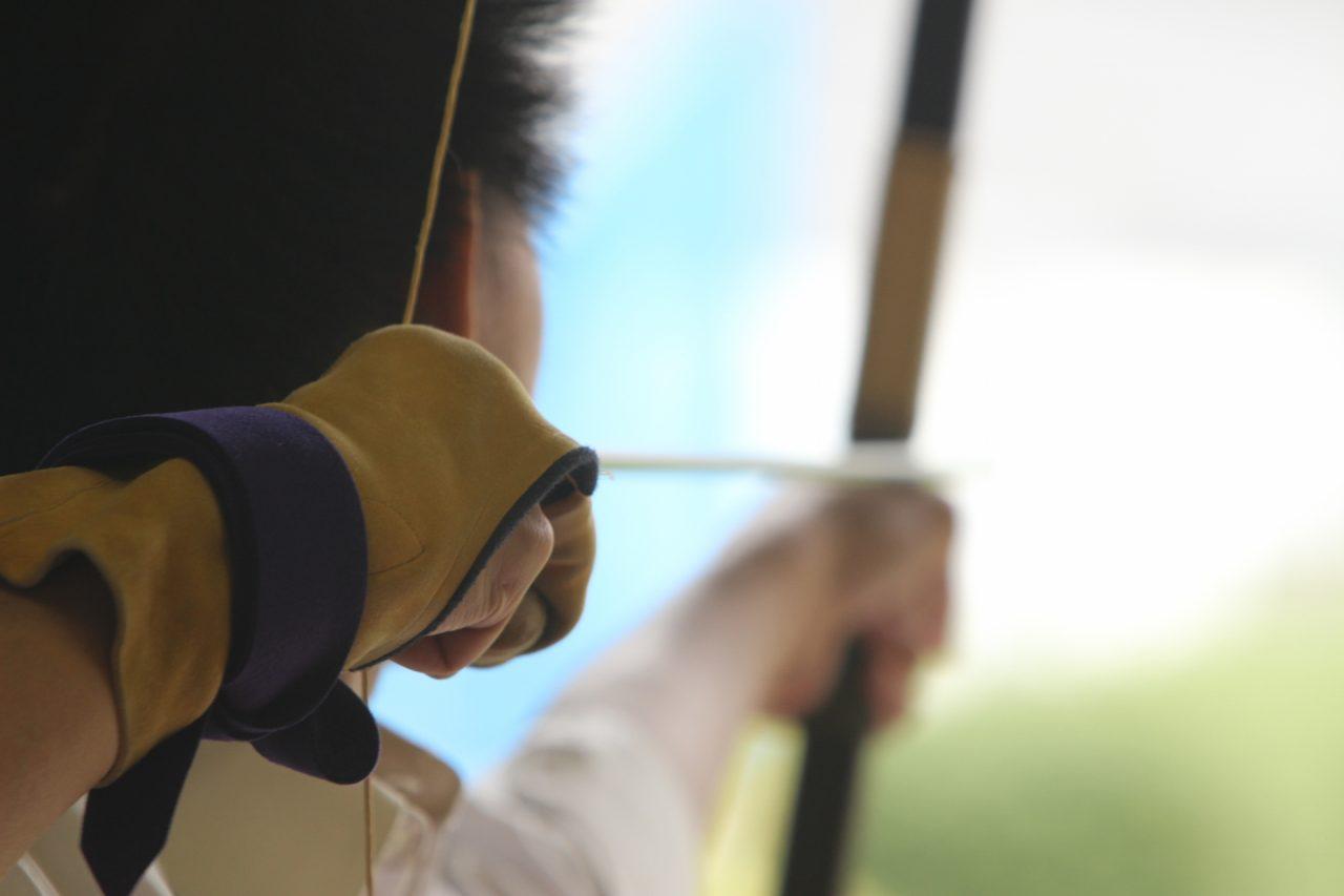 archery-kyudo