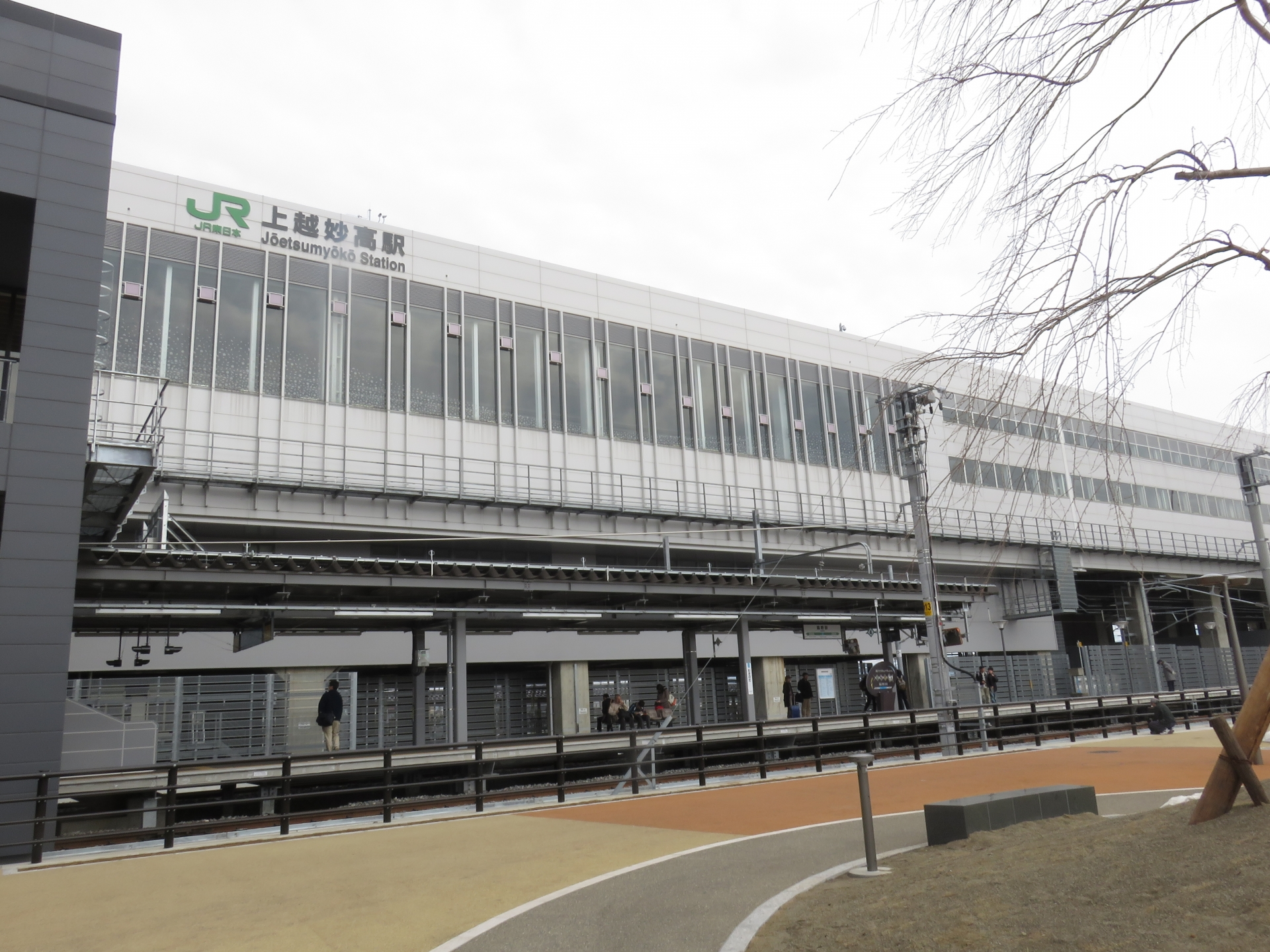 joetsumyoko-station-niigata