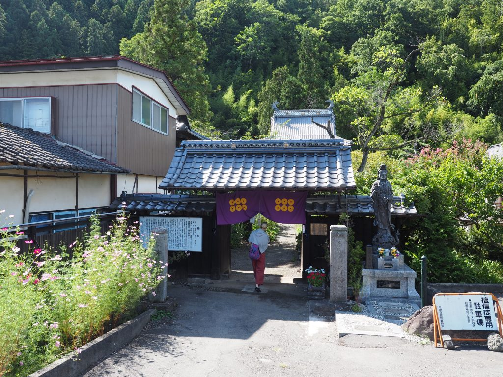 Matsushiro-Obakushu-Zosan-Emyouzenji-Temple