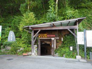 matsushiro-zozan-tunnelsmatsushiro