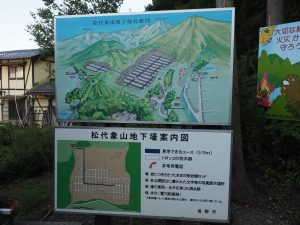 matsushiro-zozan-tunnels