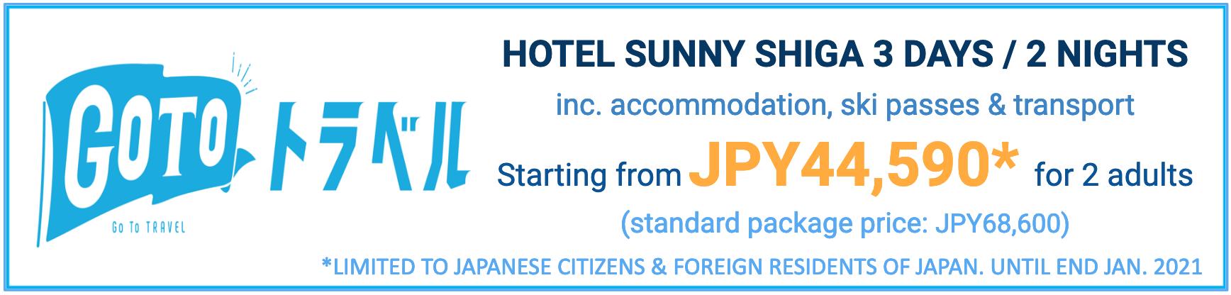 sunny-shiga-goto-ski-banner