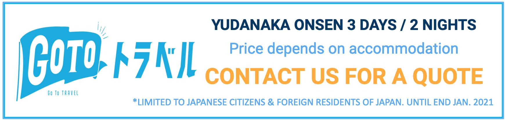 yudanaka-goto-ski-banner
