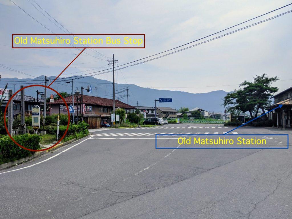 matsushiro-bus-stop