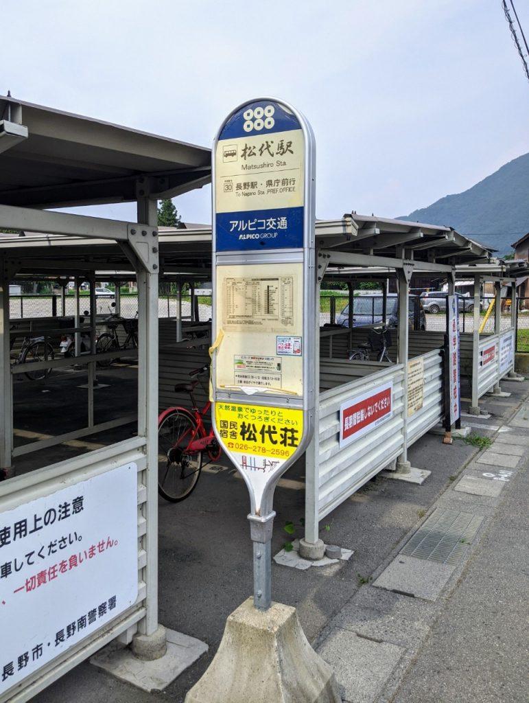 matsushiro-bus