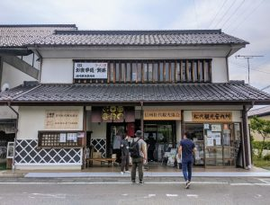 matsushiro-tourist-information