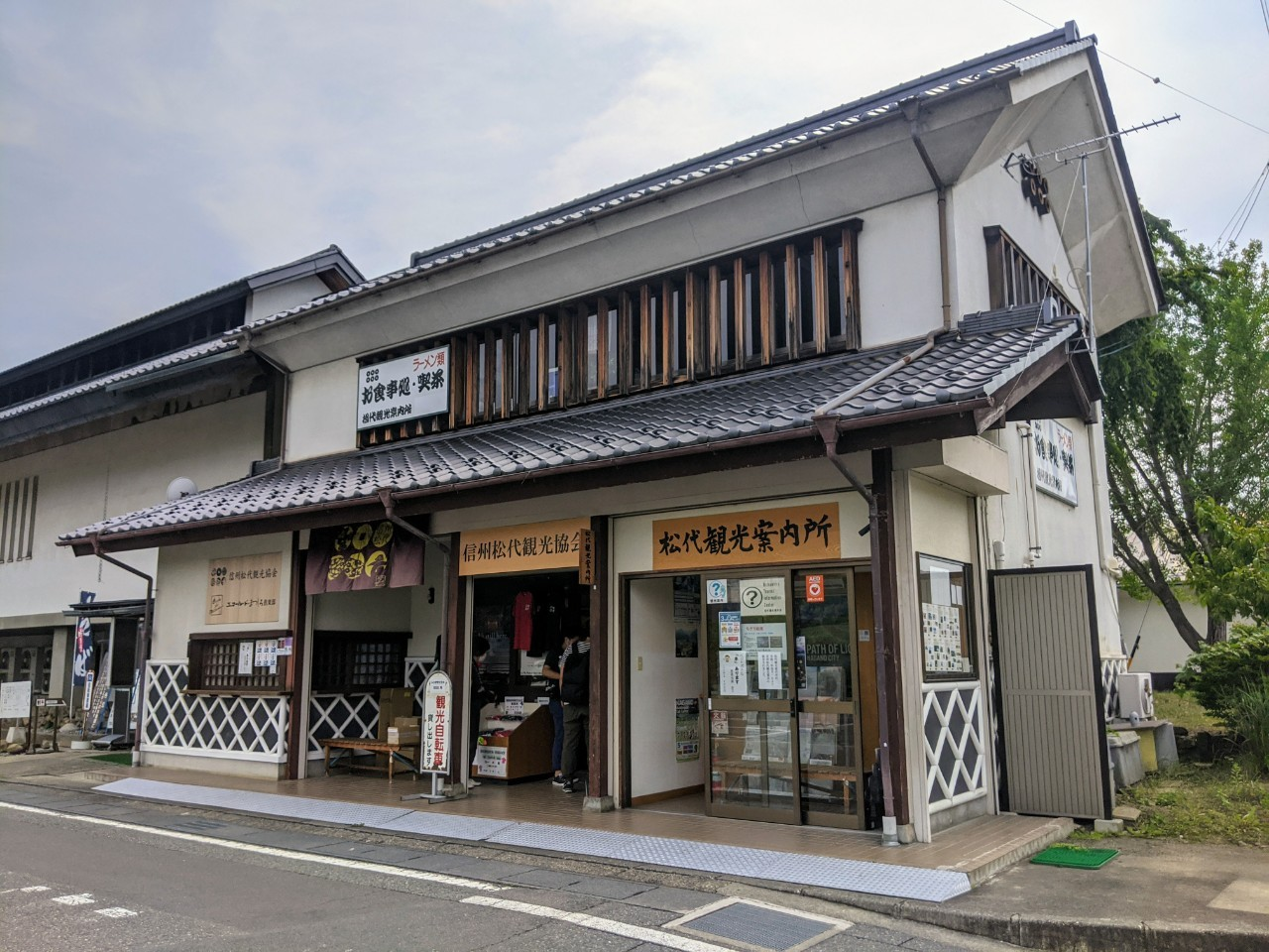 Enjoy Matsushiro: Tourist Information, Tips & Suggestions