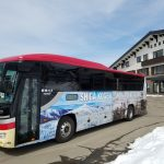 How to Get to Shiga Kogen – Nagano Ski Resorts Info