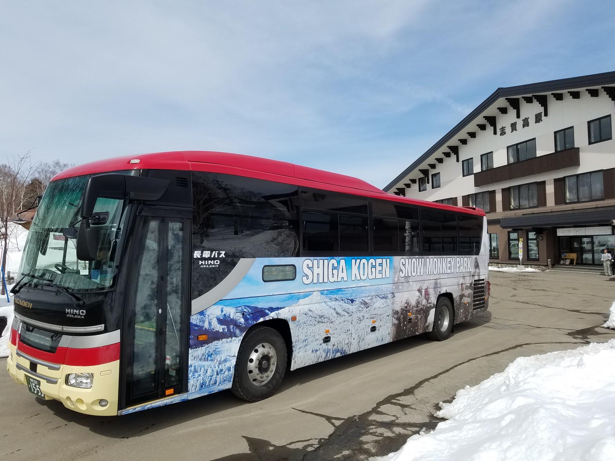 shiga-kogen-yamanoeki-bus