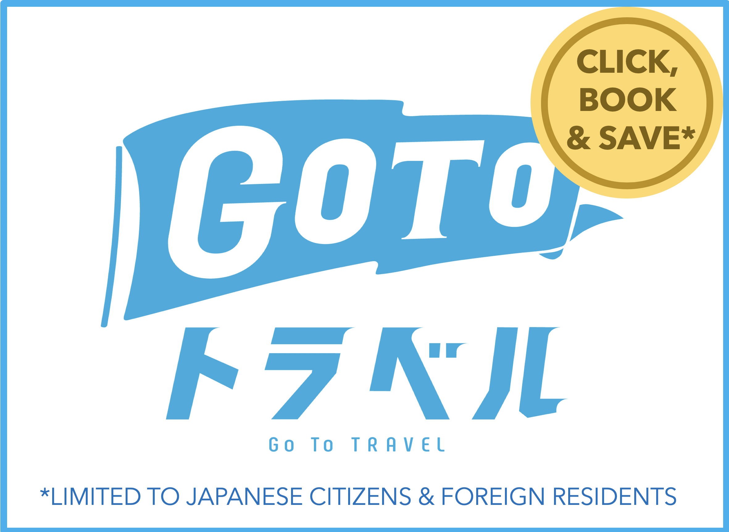 go-to-travel-banner-full