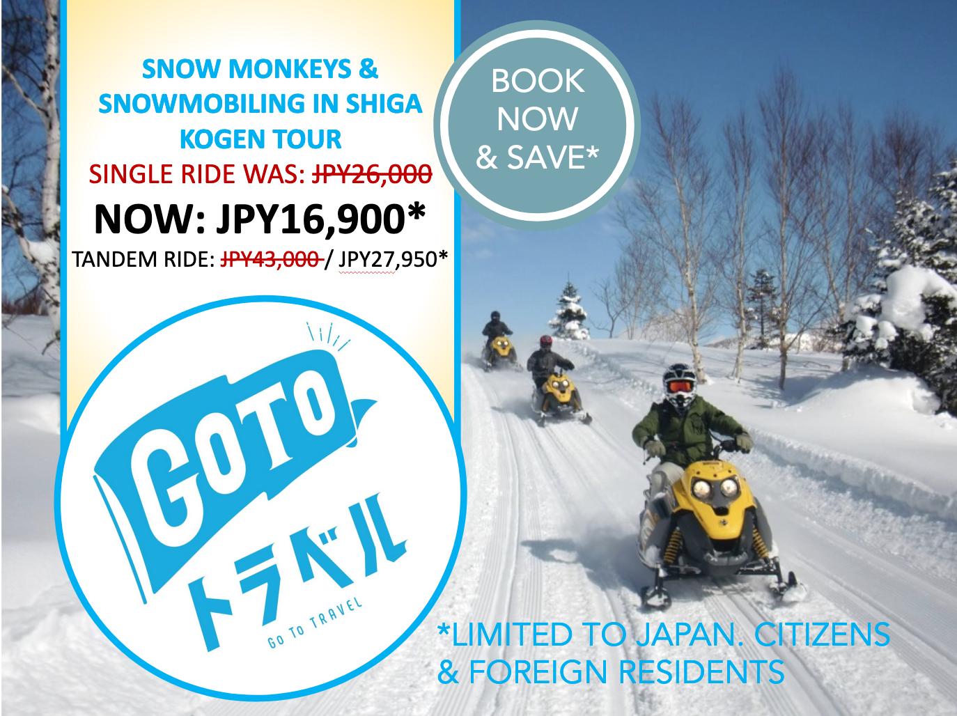 smp-snowmobile-goto-banner