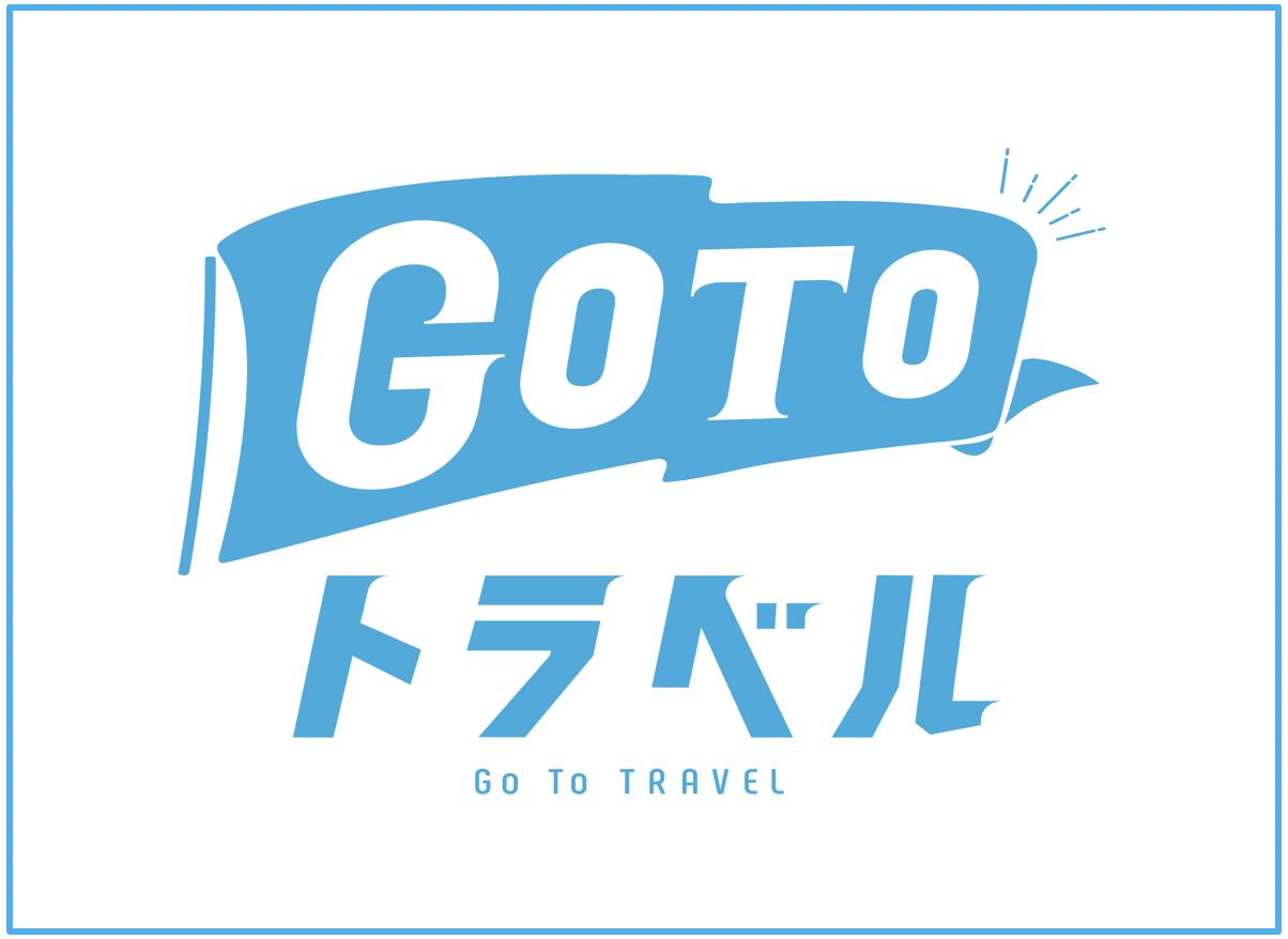goto-thin-line-banner