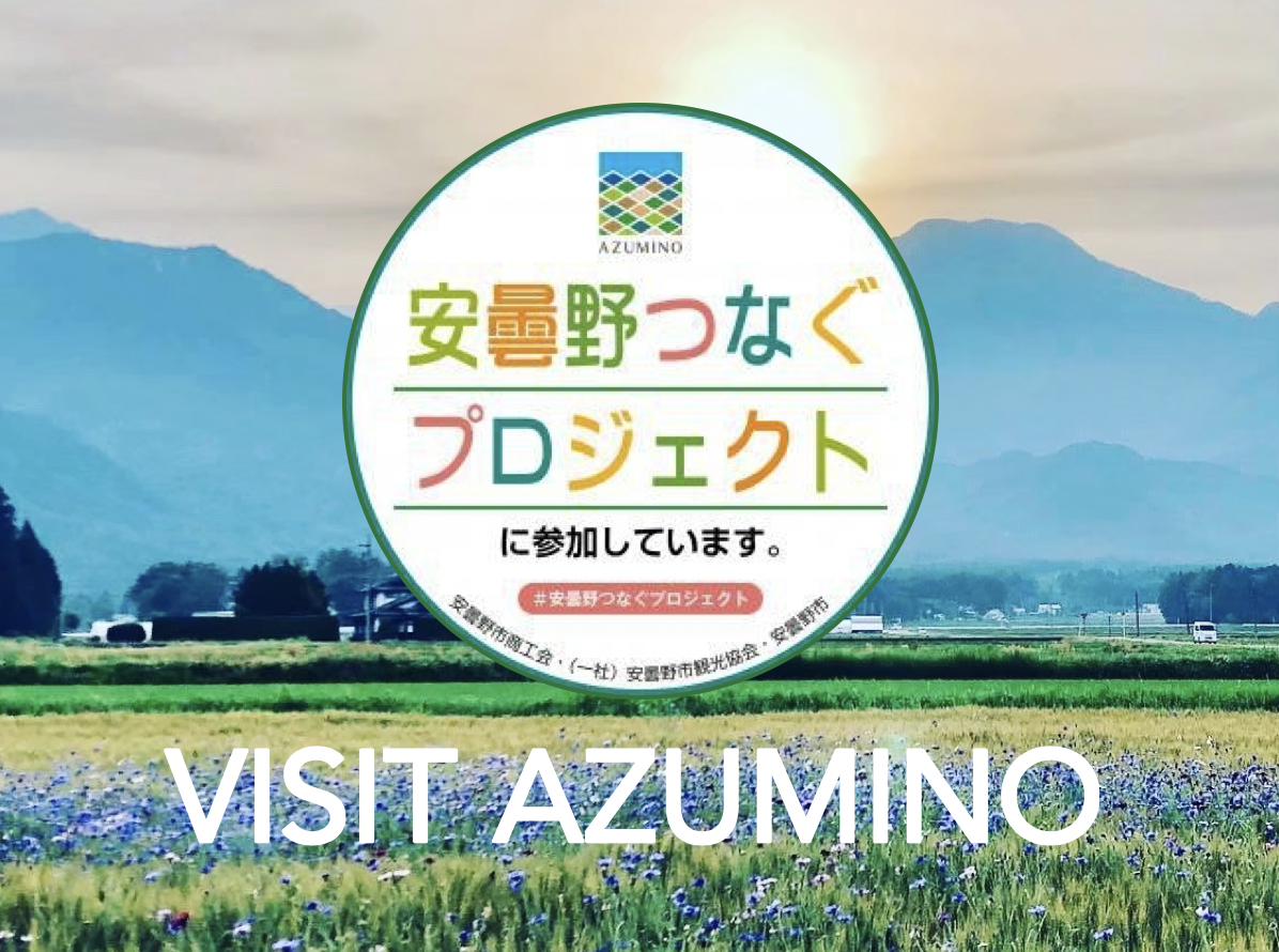 Azumino Getaway: Breathe, Relax & Get Back to Nature