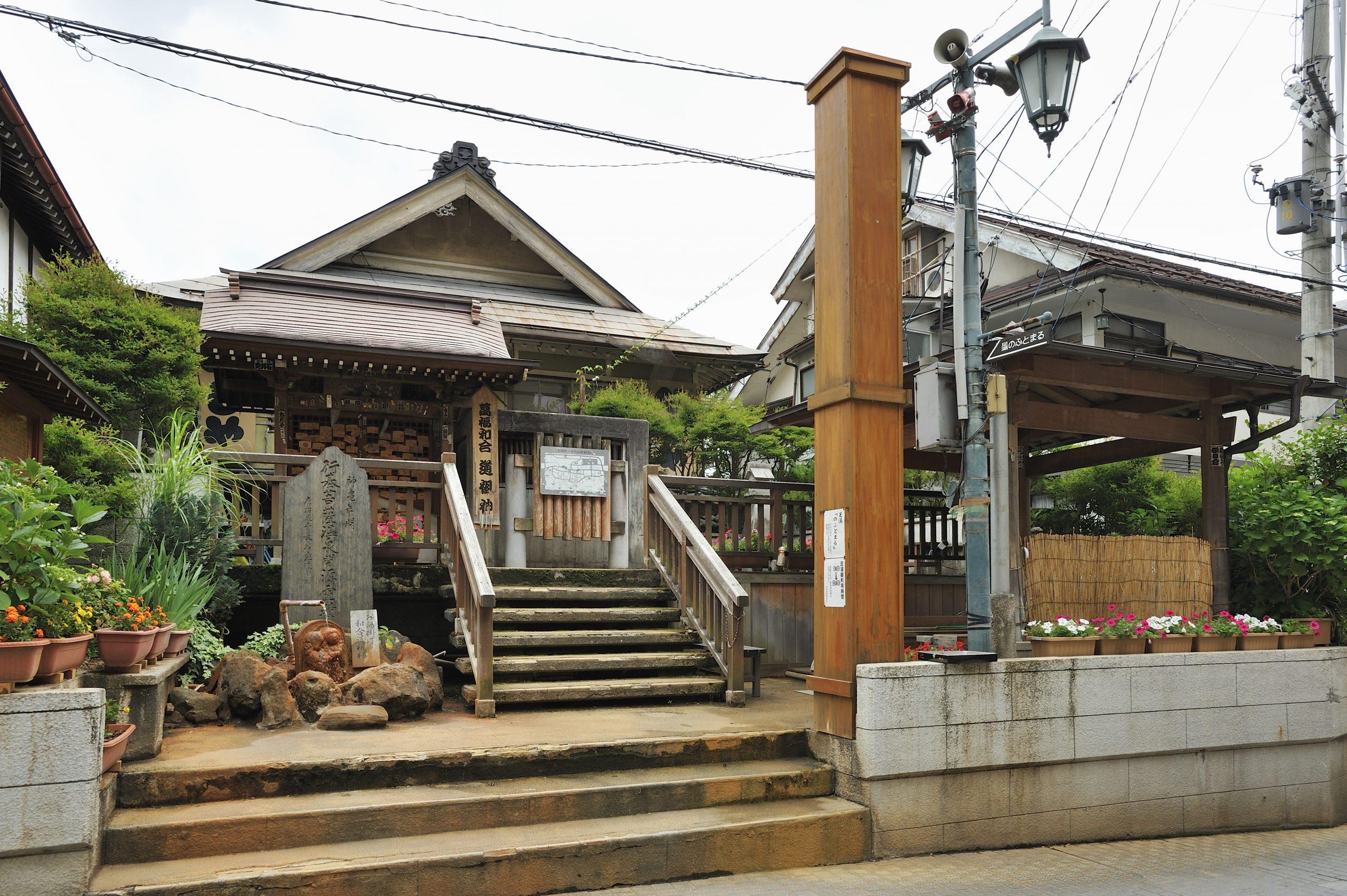 shibu-onsen-foot-spa