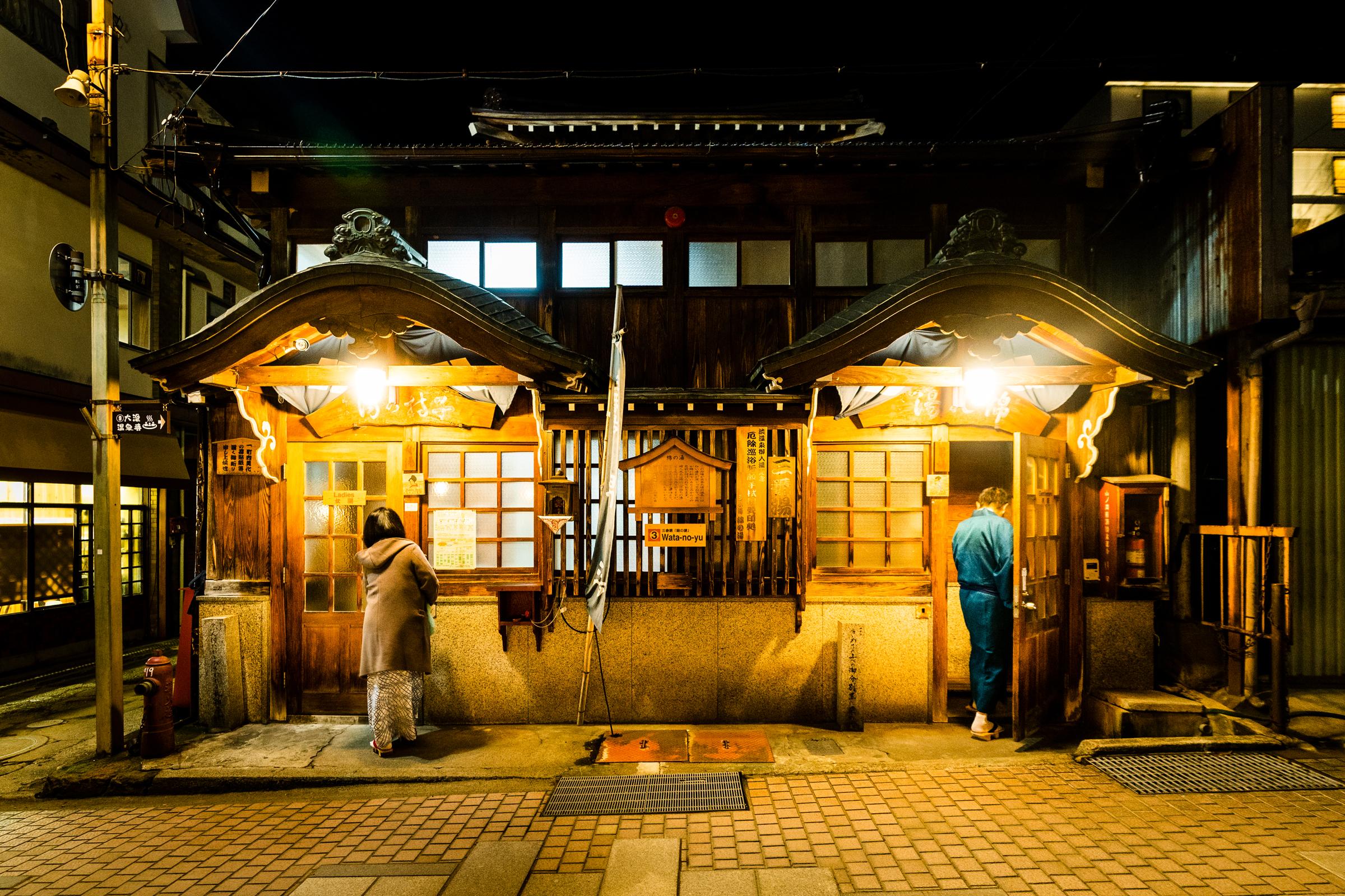 shibu-onsen-nine-outside-onsen-Bath