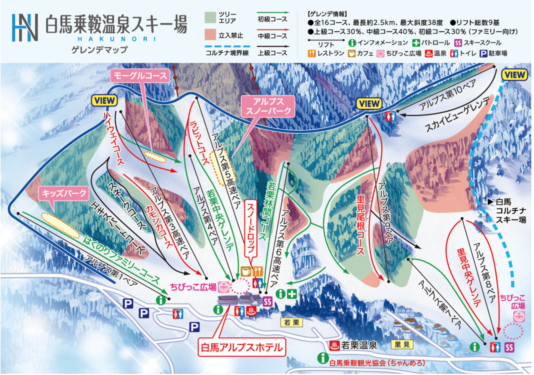 hakuba-norikura-course-map