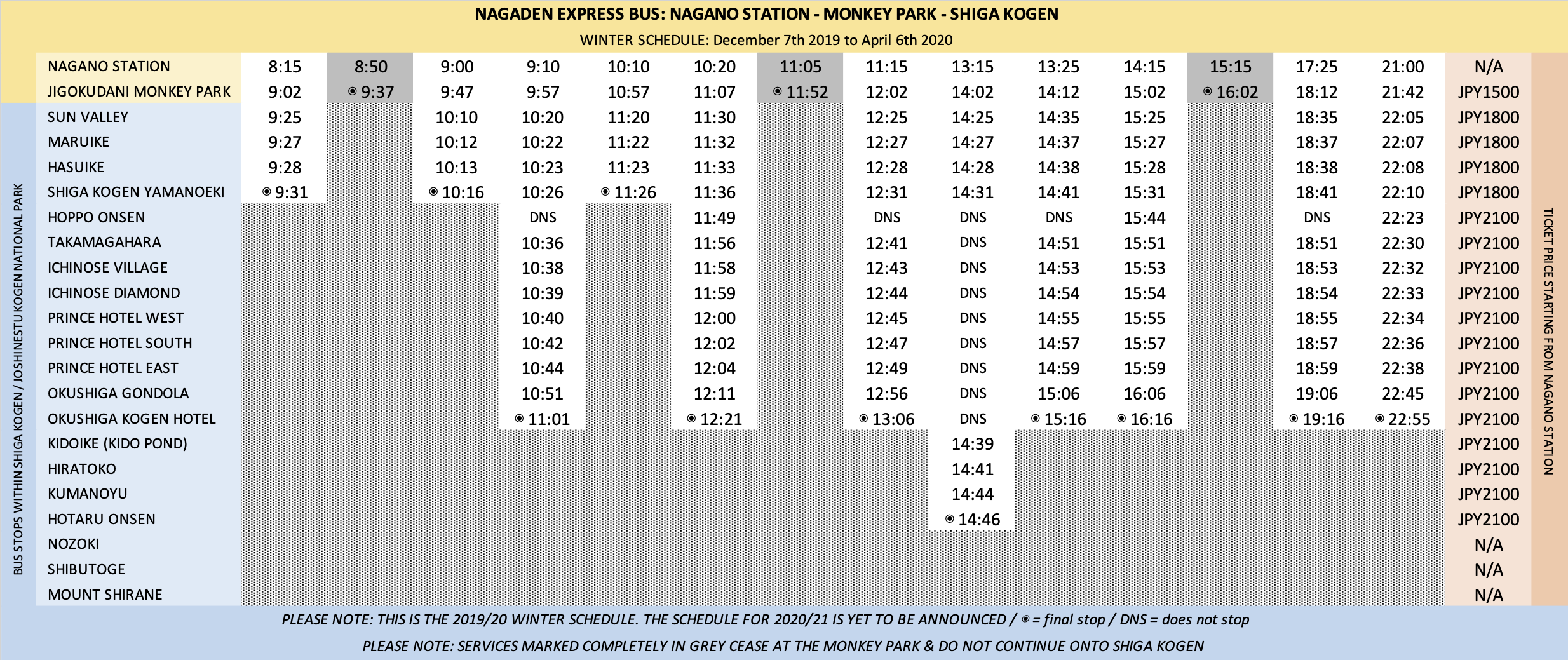 nagaden-shiga-kogen-express-winter-timetable