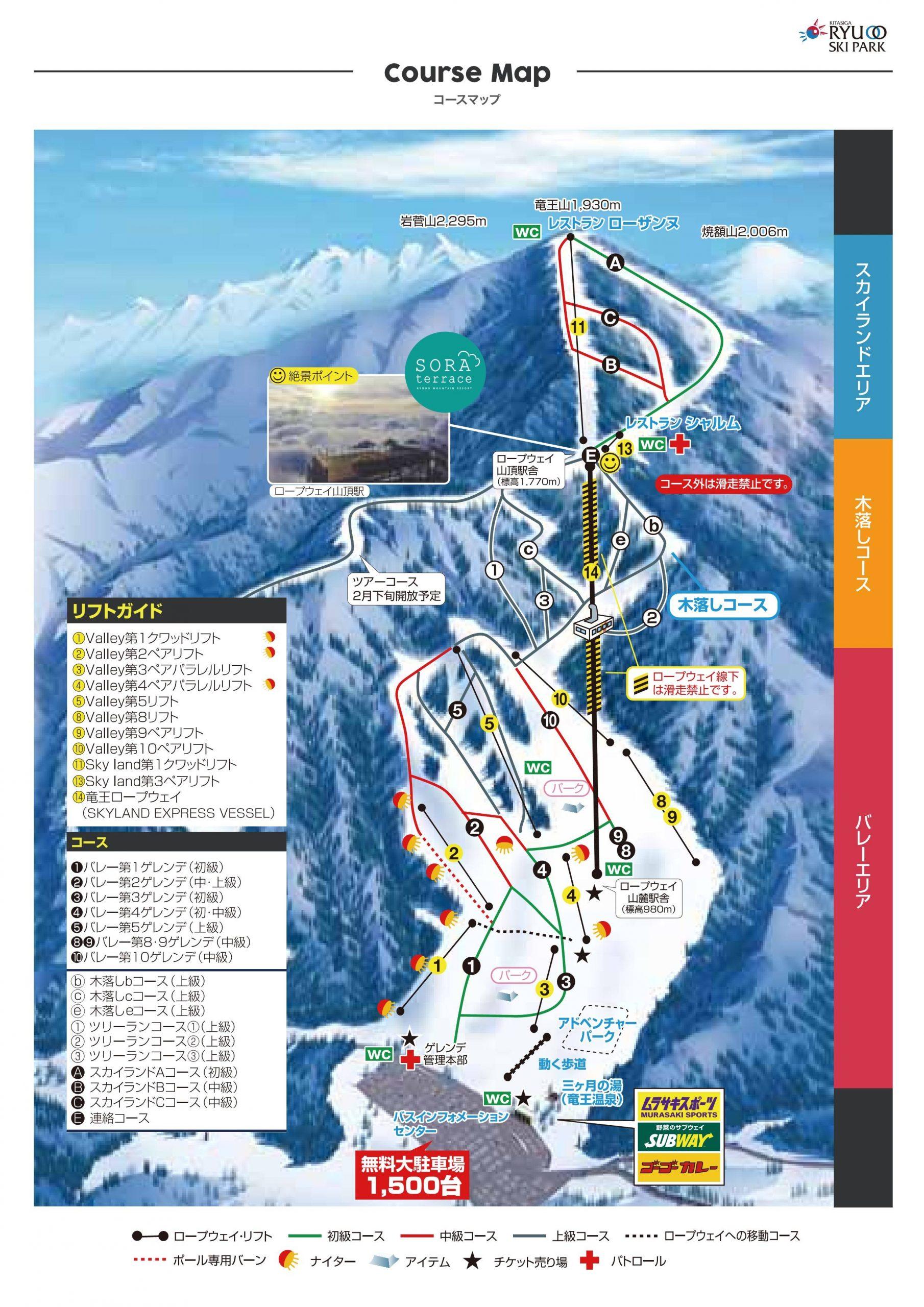 ryuoo-ski-park-map