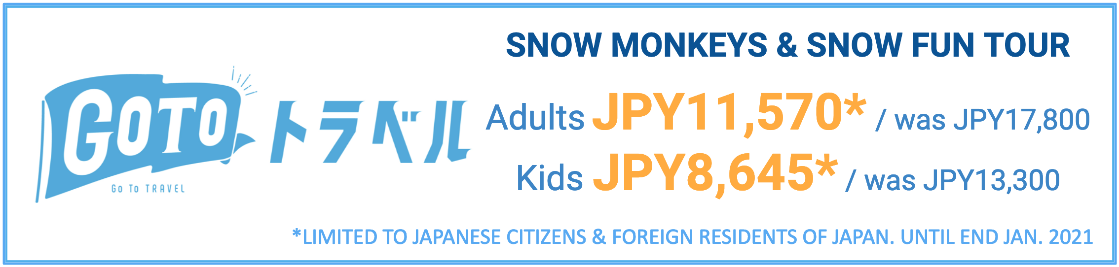 smp-snow-fun-goto-banner