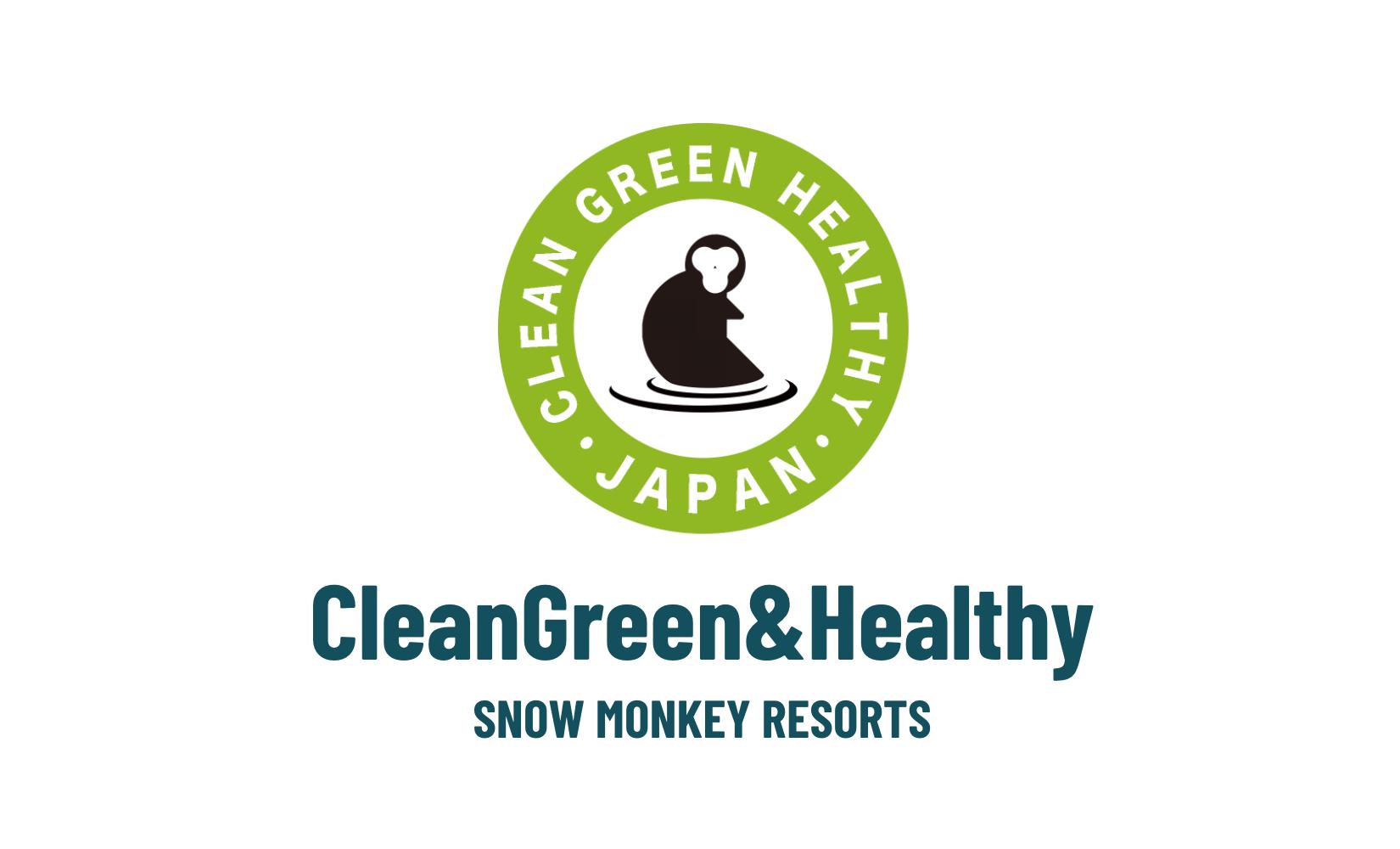 日本旅游 : 清洁绿色健康