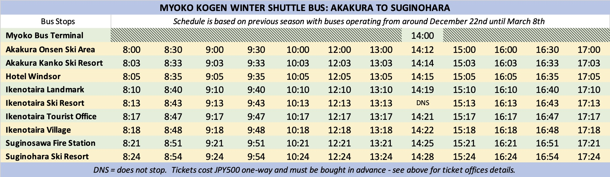 myoko-shuttle-bus-a