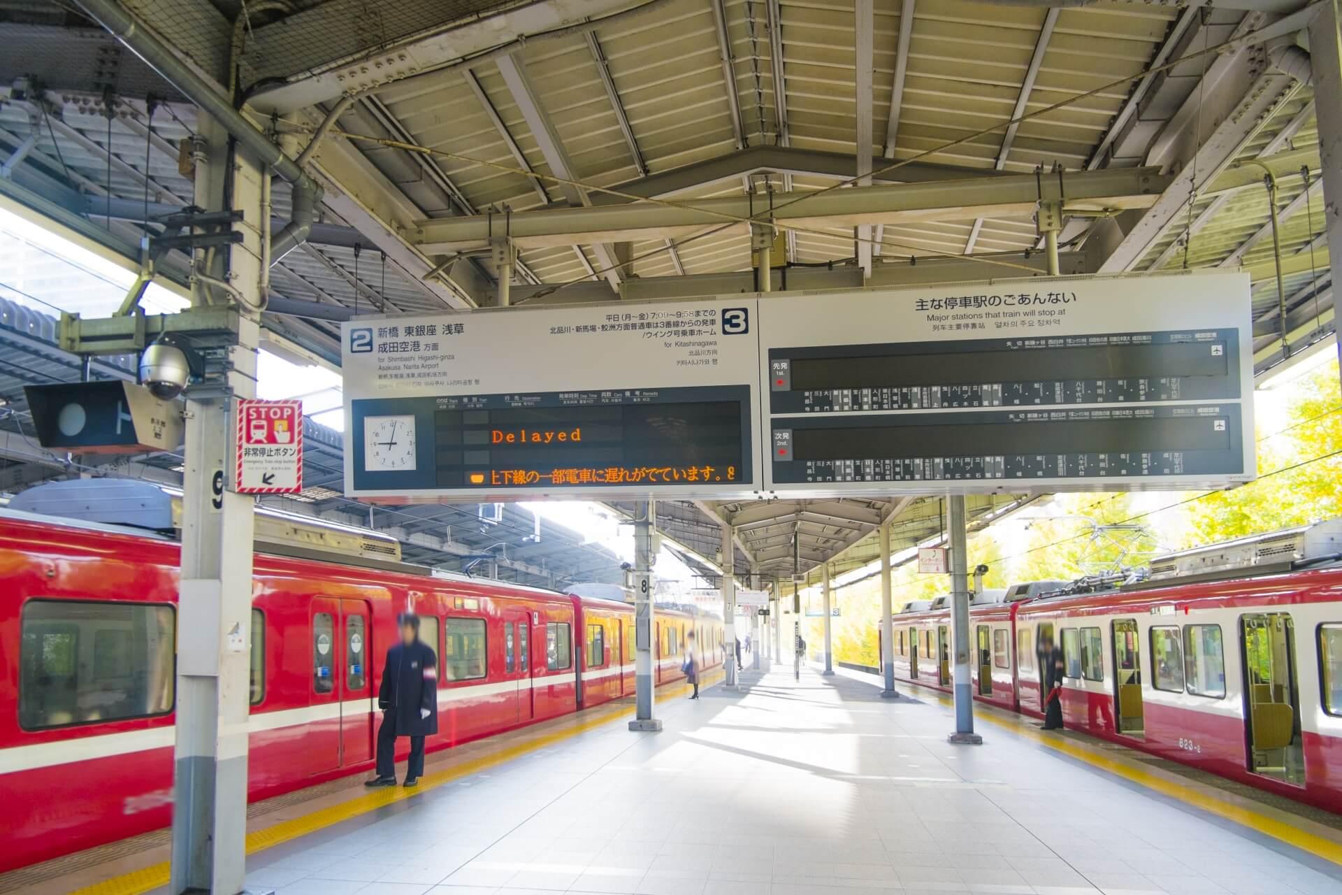 keikyu-line-tokyo
